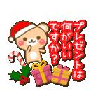 敬語くまさんのクリスマス&お正月(個別スタンプ:13)