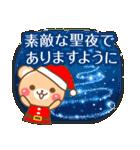 敬語くまさんのクリスマス&お正月(個別スタンプ:14)