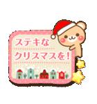 敬語くまさんのクリスマス&お正月(個別スタンプ:15)