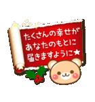 敬語くまさんのクリスマス&お正月(個別スタンプ:16)