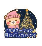 敬語くまさんのクリスマス&お正月(個別スタンプ:17)