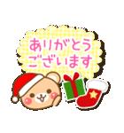 敬語くまさんのクリスマス&お正月(個別スタンプ:19)
