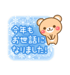 敬語くまさんのクリスマス&お正月(個別スタンプ:21)