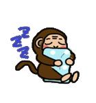 おさるのもんち3(個別スタンプ:2)