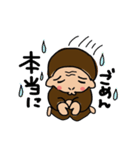 おさるのもんち3(個別スタンプ:5)