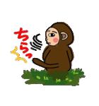 おさるのもんち3(個別スタンプ:20)