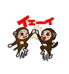 おさるのもんち3(個別スタンプ:40)