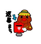 がんばれ!ゴン太くん(個別スタンプ:02)