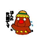 がんばれ!ゴン太くん(個別スタンプ:06)