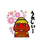 がんばれ!ゴン太くん(個別スタンプ:07)