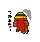 がんばれ!ゴン太くん(個別スタンプ:08)