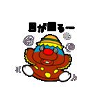 がんばれ!ゴン太くん(個別スタンプ:10)