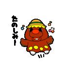 がんばれ!ゴン太くん(個別スタンプ:18)