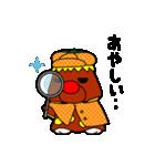 がんばれ!ゴン太くん(個別スタンプ:23)