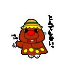 がんばれ!ゴン太くん(個別スタンプ:29)
