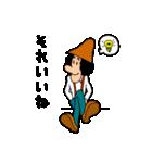 がんばれ!ゴン太くん(個別スタンプ:30)