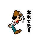 がんばれ!ゴン太くん(個別スタンプ:34)