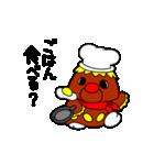 がんばれ!ゴン太くん(個別スタンプ:35)