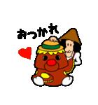 がんばれ!ゴン太くん(個別スタンプ:38)