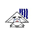 二等辺三角形さん(個別スタンプ:2)