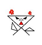 二等辺三角形さん(個別スタンプ:4)