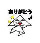 二等辺三角形さん(個別スタンプ:5)