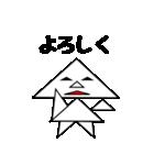 二等辺三角形さん(個別スタンプ:13)
