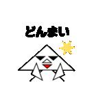 二等辺三角形さん(個別スタンプ:15)