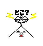 二等辺三角形さん(個別スタンプ:18)