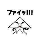 二等辺三角形さん(個別スタンプ:20)