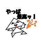 二等辺三角形さん(個別スタンプ:25)