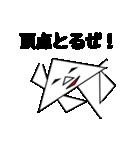 二等辺三角形さん(個別スタンプ:27)