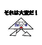 二等辺三角形さん(個別スタンプ:30)