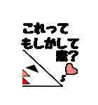 二等辺三角形さん(個別スタンプ:36)