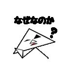 二等辺三角形さん(個別スタンプ:37)