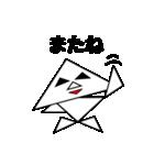 二等辺三角形さん(個別スタンプ:40)