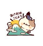 ぶちネコさん~正月&冬~(個別スタンプ:02)