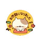 ぶちネコさん~正月&冬~(個別スタンプ:03)