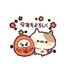 ぶちネコさん~正月&冬~(個別スタンプ:04)