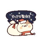 ぶちネコさん~正月&冬~(個別スタンプ:07)