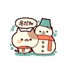ぶちネコさん~正月&冬~(個別スタンプ:09)