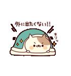 ぶちネコさん~正月&冬~(個別スタンプ:11)