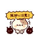ぶちネコさん~正月&冬~(個別スタンプ:13)