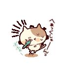 ぶちネコさん~正月&冬~(個別スタンプ:14)