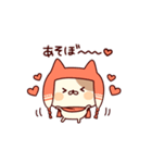 ぶちネコさん~正月&冬~(個別スタンプ:17)