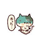 ぶちネコさん~正月&冬~(個別スタンプ:20)