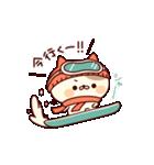 ぶちネコさん~正月&冬~(個別スタンプ:23)