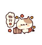ぶちネコさん~正月&冬~(個別スタンプ:26)
