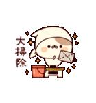 ぶちネコさん~正月&冬~(個別スタンプ:29)