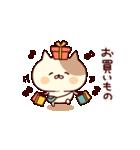 ぶちネコさん~正月&冬~(個別スタンプ:30)